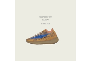 YEEZY BOOST 380 | Blue Out