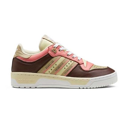 Adidas x Human Made Rivalry Sand/White FY1085