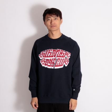 Billionaire Boys Club Satin Appliqué Logo Crewneck Sweatshirt Navy