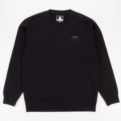 Edwin Base Crew Sweatshirt Black1