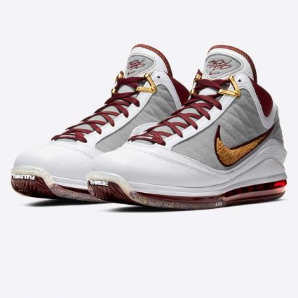 Nike Lebron 7 'MVP' White/Bronze-Team Red-Wolf Grey CZ8915-100