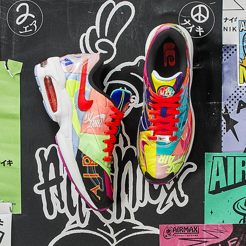Nike x Atmos Air Max2 Light BV7406-001 - Releasing 08:00 (BST) 05/05/19